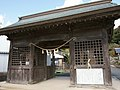 Niomon of Niiyama Shrine.jpg