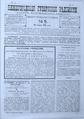Nngv-1892-05.pdf