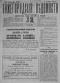 Nngv-1901-36.pdf