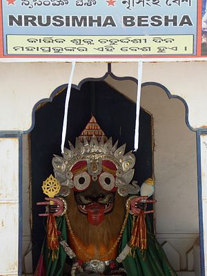 Jagannath - Jagannath in the Narasimha or Nrusingha Besha in Koraput