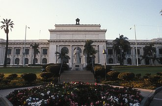Ventura County Courthouse - Front view