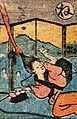 Obake Karuta 2-08.jpg