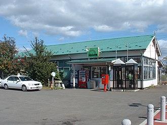 Ōbuke Station - Ōbuke Station in October 2003