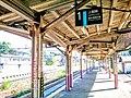 Ojiya Station 1Horm.jpg