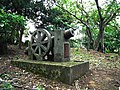 Old Cannon in Liaotianding Park 廖添丁公園古砲 - panoramio.jpg