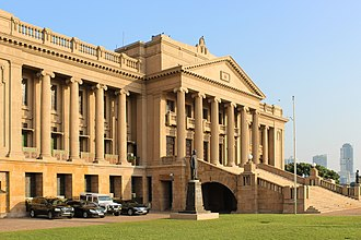 The old Sri Lankan parliament building, near the Galle Face Green. It now serves as the Presidential Secretariat's headquarters. Old Parliament Building, Colombo.JPG