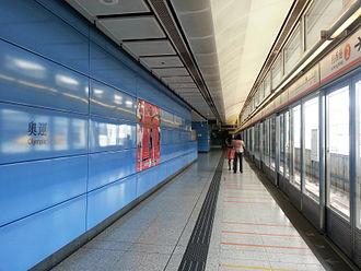 Olympic station - Platform 2
