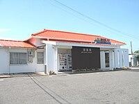 Onjuku-station-stationhouse-200908.jpg