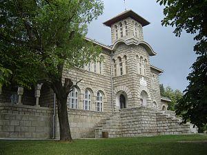 Orašac (Aranđelovac) - School building in Orašac