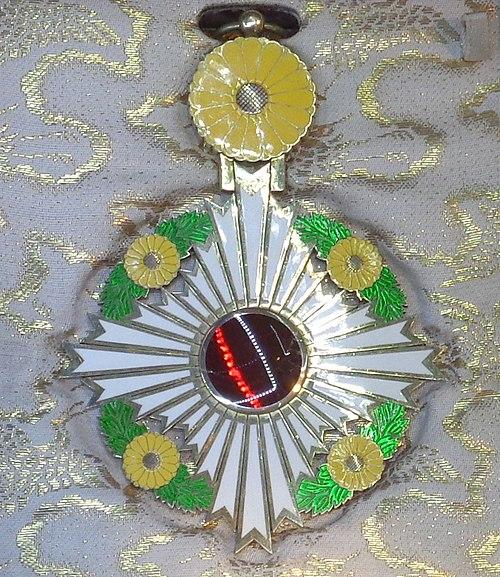 Order of the Chrysanthemum