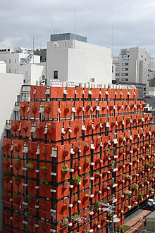 Image Result For New York Building