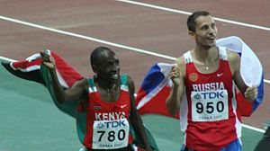 Alfred Kirwa Yego - Alfred Yego (on the left) in Osaka 2007.