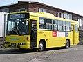 Oshima Bus RM.jpg