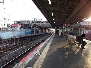 Ōtori Station Railway station in Sakai, Japan