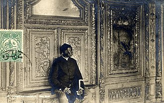 Ottoman Imperial Harem - Chief Black Eunuch of the Ottoman court; Photo, 1912.