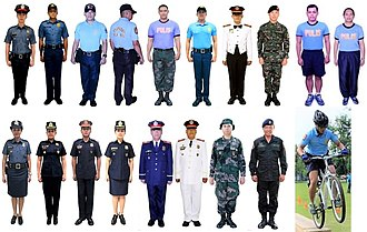 Philippine National Police - Uniforms of the Philippine National Police.