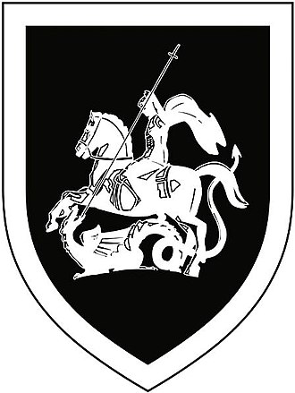 414 Panzer Battalion - Coat of arms