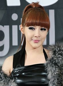 Park Bom in Melon Music Awards.jpg