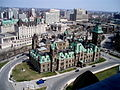 Parliament Hill, East Building.JPG