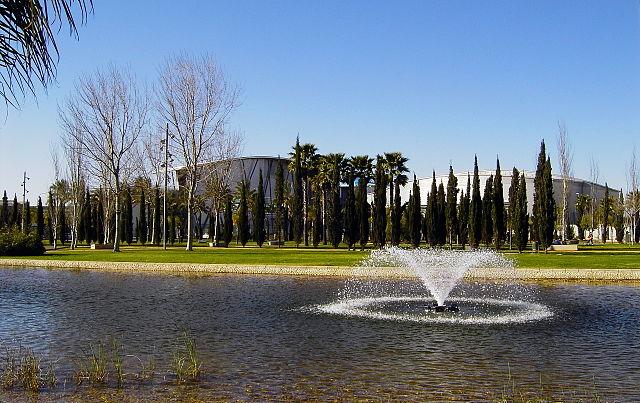 Jardines del Parque de Zafra y jardín botánico