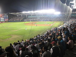 photo of stadium interior during a night time game