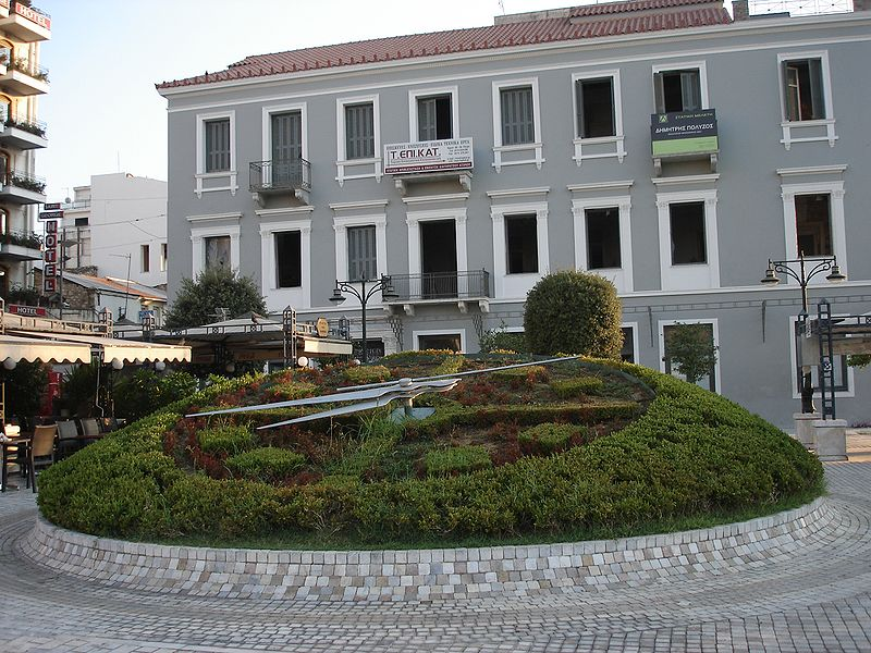 Εικόνα:Patras flower clock.jpg