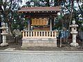 Pequeño templo Japón 2.JPG