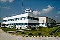 Perfetti Van Melle Bangladesh factory.jpg