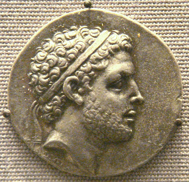 File:Perseus of Macedon BM.jpg