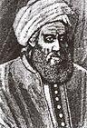 Persian Khwarazmi ir.jpg