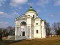 Petrivske-Church-3.jpg