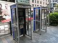 Phone booths in Hong Kong.JPG