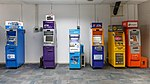 Phuket-Thailand Internationaler-Airport-ATM-01.jpg