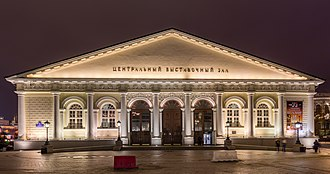 Moscow Manege - Night view.