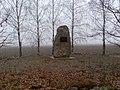 Piemiņas akmens 1 000 000 ha Latvijas meliorētās zemes - panoramio.jpg