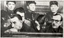 Henri Lafont et ses