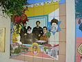 PikiWiki Israel 10007 suzanne dalal center in tel aviv.jpg