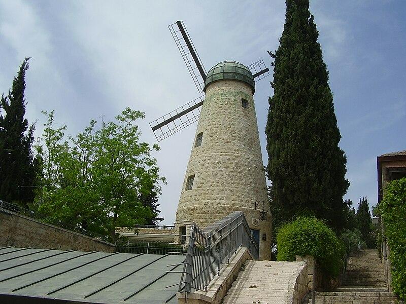 טחנת הרוח בימין משה