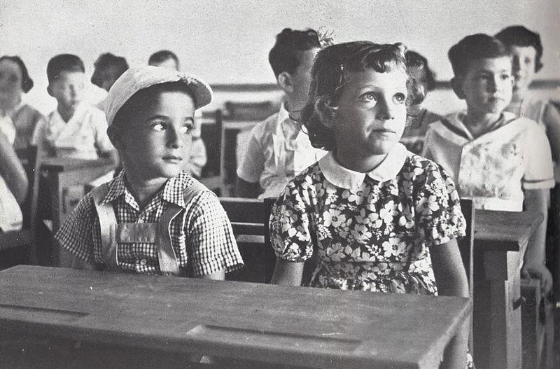 בית ספר יסודי