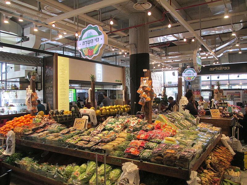 שוק צפון בתל אביב