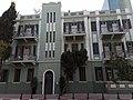 PikiWiki Israel 51542 alma hotel in tel aviv.jpg