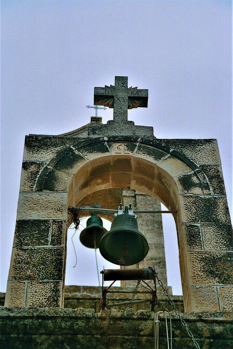 מקום קבורתו של לזרוס הקדוש