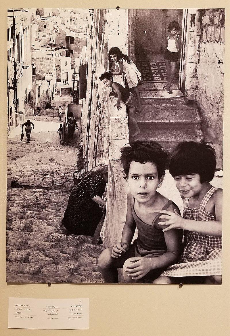 מוזיאון העיר חיפה ותערוכה על ואדי סליב