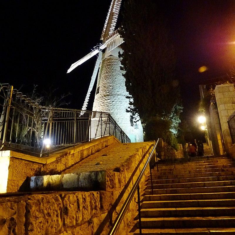 טחנת הרוח בירושלים