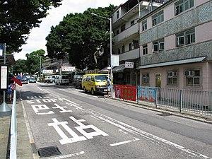 Ping Shan - Ping Ha Road