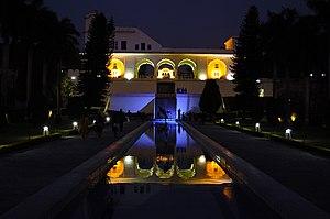 Fidai Khan Koka - Image: Pinjore Gardens at night