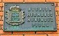 Placa avenida Hermanos Menéndez Pidal.jpg