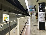 Platform of Nakasu-Kawabata Station (Hakozaki Line) 4.jpg