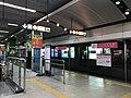 Platform of Window of the World Station (Luobao Line) 4.jpg