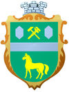 Coat of arms of Polohy